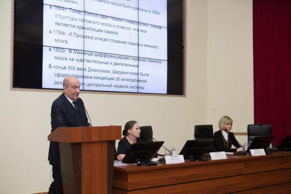 Выступление профессора Андрея Сергеевича Петрухина