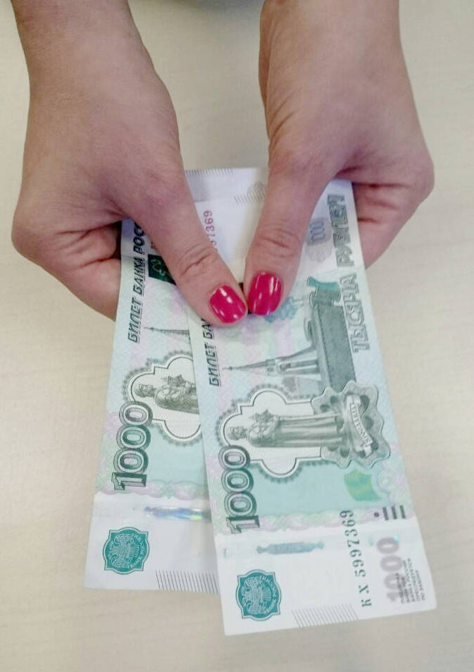 Дарим деньги