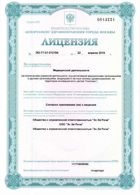 license_6