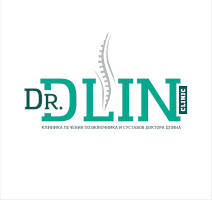 Клиника лечения позвоночника и суставов доктора Длина