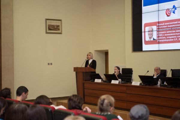 Выступление профессора Воронковой