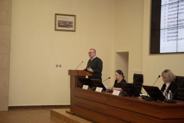 II научно-практическая конференция «Междисциплинарный подход в современной неврологии»