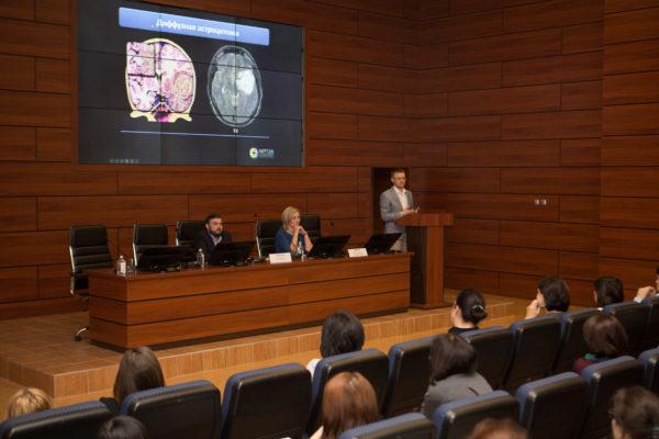 МРТ24, II научно-практическая конференция «Междисциплинарный подход в современной неврологии»